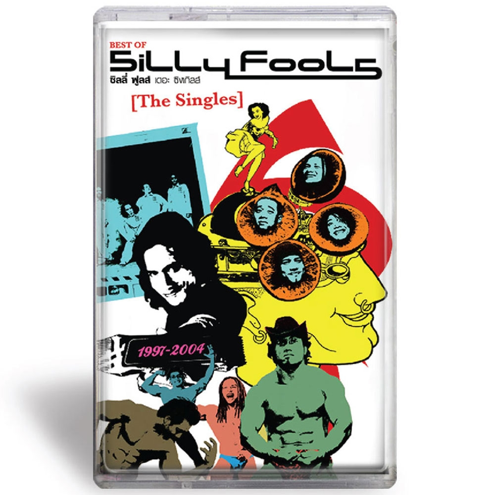 Tape Silly Fools The Singles