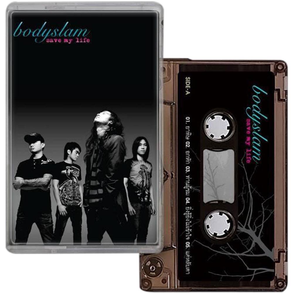 Tape Bodyslam Save My Life