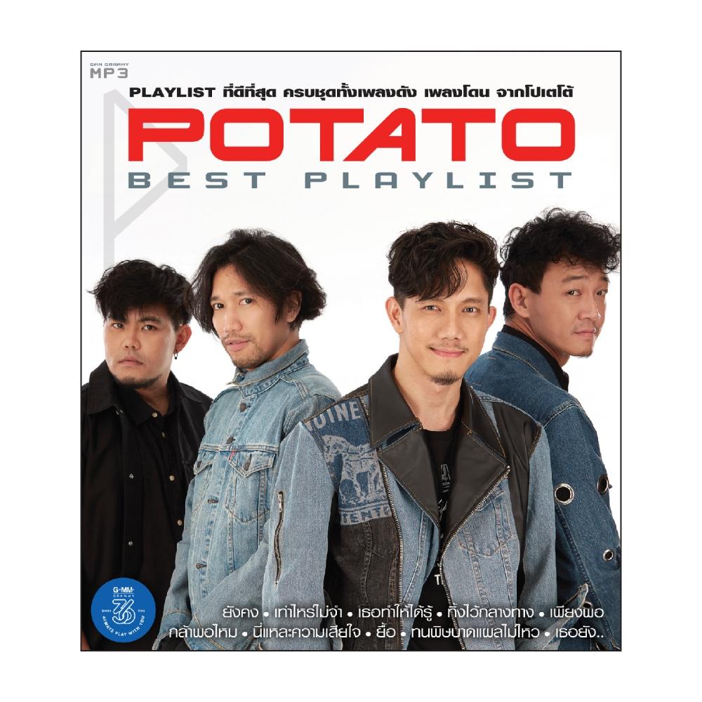 MP3 POTATO BEST PLAYLIST