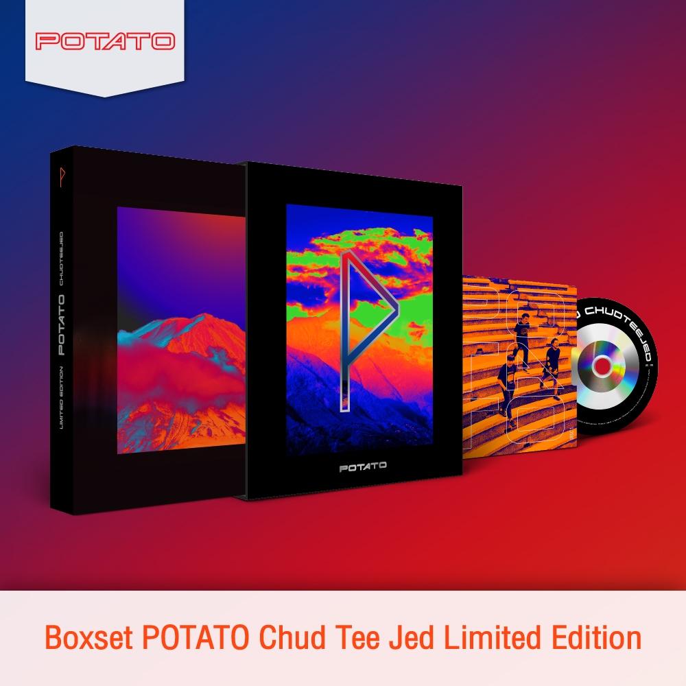 Boxset POTATO Chud Tee Jed Limited Edition #POTATO