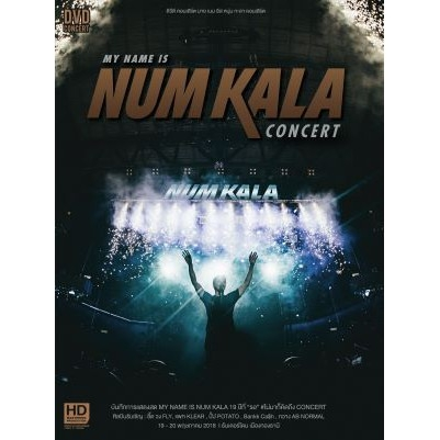 DVD Concert My name is Num Kala (P.2)