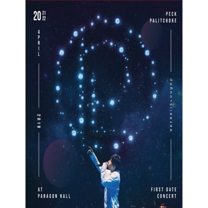 DVD Peck Palitchoke FirstDate Concert P2