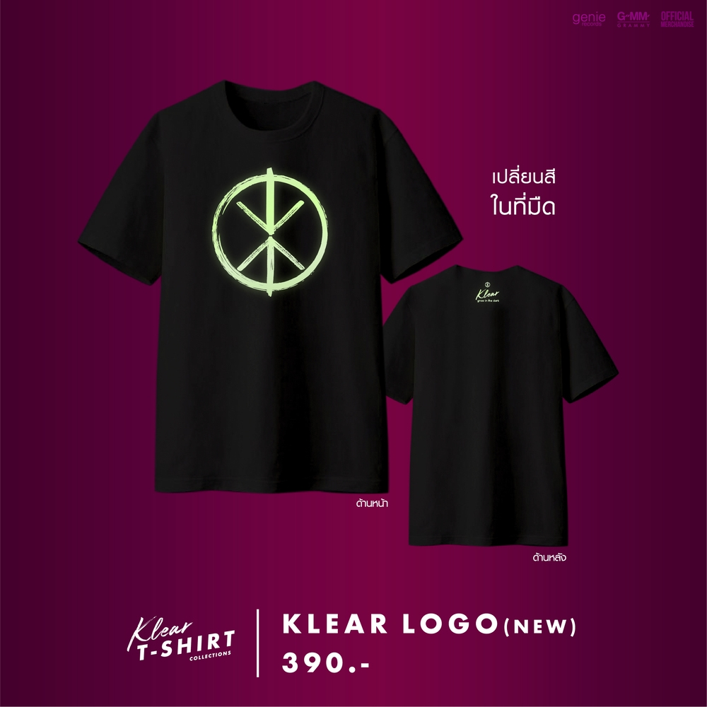 T-shirt Grow In The Dark #Klear