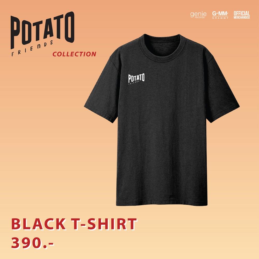 Friends T-shirt (Black) #POTATO