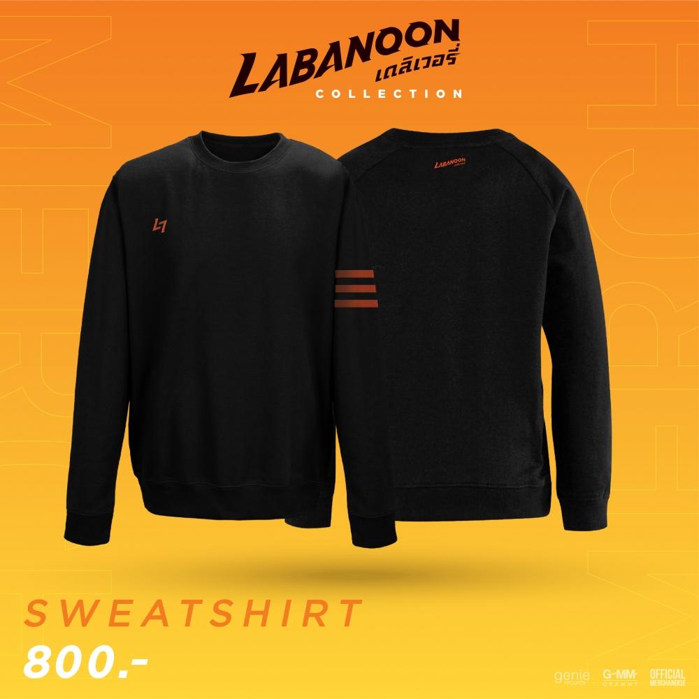 เดลิเวอรี่ Sweatshirt #LABANOON