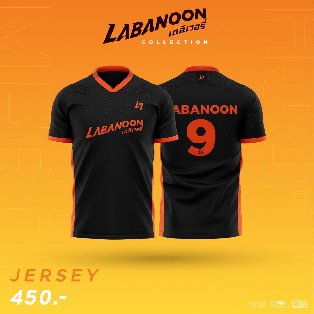 เดลิเวอรี่ Jersey #LABANOON
