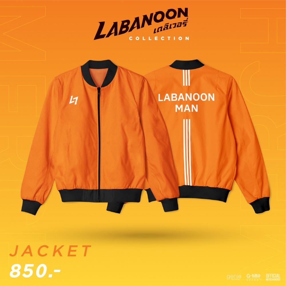 LABANOON เดลิเวอรี่ Jacket
